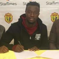 Saddam Juma To KCCA FC A Done Deal