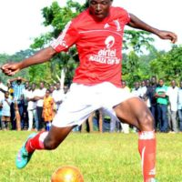 Soana FC  completes the signing Bugerere's Baker Buyala from Seeta United.